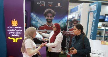 إقبال غير مسبوق على معرض القاهرة الدولى للكتاب (فيديو)