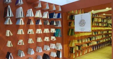 """""""البحرين"""" عن مشاركتها فى معرض القاهرة للكتاب: منصة ثقافية عالمية بارزة"""