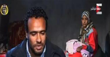 """""""كل يوم"""" يعرض تقريراً حول نجاح وزارة الداخلية فى إعادة رضيعة لأسرتها بعد خطفها"""