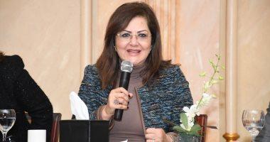 """""""التخطيط"""": الاعتماد على مبدأ التشاركية فى وضع وتحديث رؤية مصر 2030"""