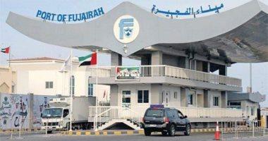الإمارات تنفى وقوع انفجارات بميناء الفجيرة