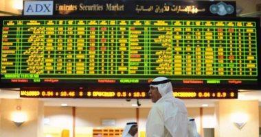 السعودية نيوز                                                ارتفاع بورصات السعودية والكويت وأبو ظبى بجلسة الأربعاء.. وتراجع دبى والبحرين