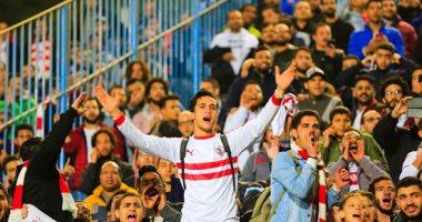 إقبال كثيف على تذاكر مباراة الزمالك ونصر حسين داى