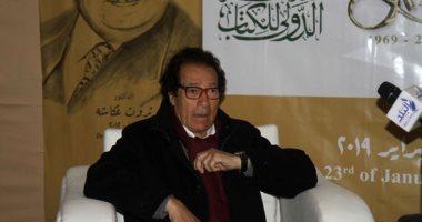 فاروق حسنى فى لقاء مفتوح مع جمهور معرض الإسكندرية للكتاب