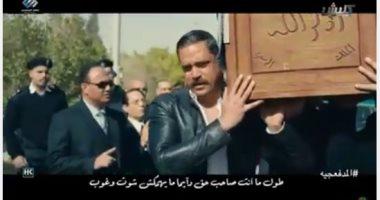 شاهد.. إعلام المصريين يُخلد تضحيات رجال الشرطة في أغنية