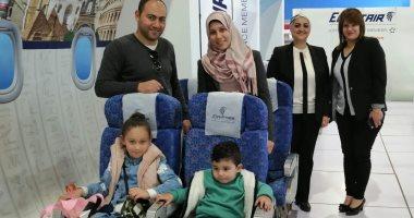 مصر للطيران تسير 28 رحلة لتعليم 1100 طفل يوميا من معرض الكتاب