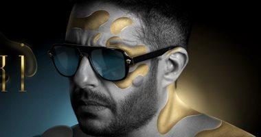 """محمد حماقى يطرح ألبومه """"كل يوم من ده"""" من 20 أغنية على يوتيوب"""