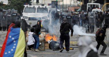 مقتل شاب بالرصاص خلال احتجاج فى فنزويلا على نقص البنزين