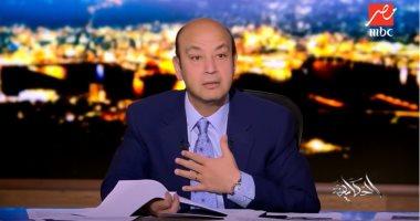 عمرو أديب يهاجم نقيب البيطريين بسبب رفضه تناول الطعام فى الفنادق والمطاعم