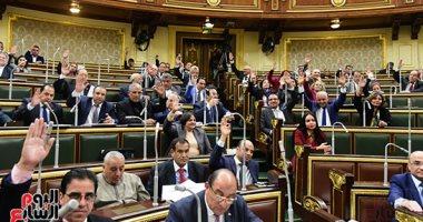 ما هى ضوابط وآليات مناقشة اتفاقية قرض صندوق النقد الجديد داخل البرلمان