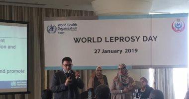 الصحة العالمية: مصر حققت المعدل العالمى فى حربها ضد الجزام والقضاء عليه 2020