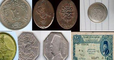 السحتوت والنكلة والتعريفة عملات مصرية يعود أصل تسميتها لباريس وأوروبا