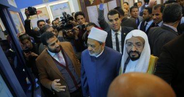 رابطة العالم الإسلامى ترعى معرض السيرة النبوية بمعرض القاهرة الدولى للكتاب