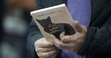 مناقشة ما رآه سامى يعقوب لـ عزت القمحاوى فى مكتبة القاهرة الكبرى
