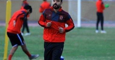 محمود وحيد يخضع لاختبار طبي على هامش مران الأهلي