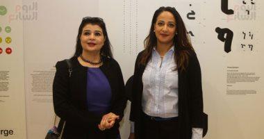 شاهد.. نائبة فرنسية تتفقد ركن حروف الطباعة العربية بمعرض القاهرة للكتاب