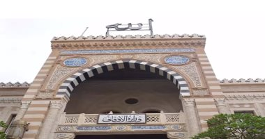 افتتاح 30 مدرسة قرآنية مجانية خلال رمضان ليصل عددها 912