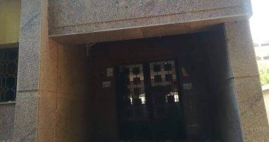 قارئ يطالب بإعادة فتح البنك الزراعى فى قرية بردين الشرقية