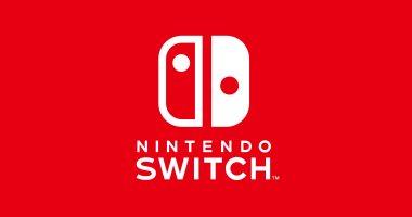 وصول عدد مستخدمى Nintendo Switch Online لـ 8 ملايين مشترك