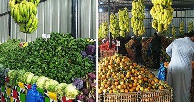 أسعار الخضروات اليوم الجمعة 21-6-2019 بسوق العبور.. والليمون بـ40 جنيه