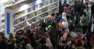 900 دار نشر و38 دولة تشارك فى معرض القاهرة الدولى للكتاب بدورته الـ 51