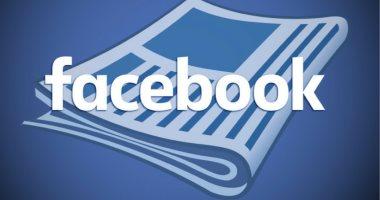 فيس بوك يطلق برنامجا للتحقق من صحة الأخبار باللغة العربية
