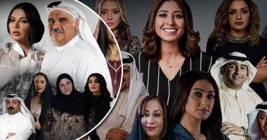 مسلسلات الخليجية رمضان 2019 Youtube 13