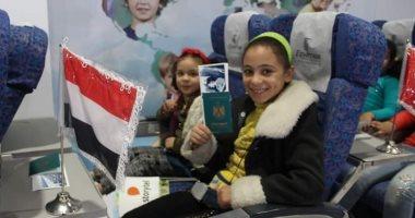 مصر للطيران تحتفل بالجامعة العربية داخل جناحها فى معرض الكتاب