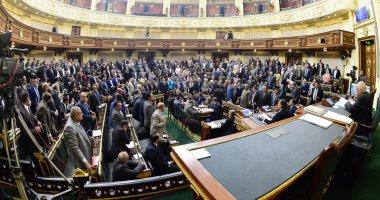 البرلمان يوافق نهائيا على تعديل قانونى التموين وحماية المنافسة