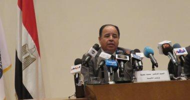 """وزير المالية لـ""""اليوم السابع"""": 4 مليارات دولار حصيلة السندات تصل خلال أسبوع"""