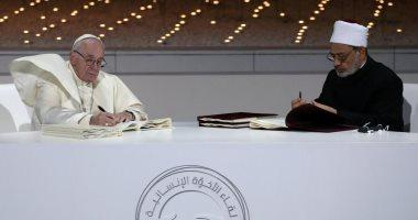 اللجنة العليا للأخوة الإنسانية تضم الحاخام بروس لوستيج إلى عضويتها