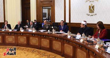 9 قرارات للحكومة فى اجتماع مجلس الوزراء الأسبوعى