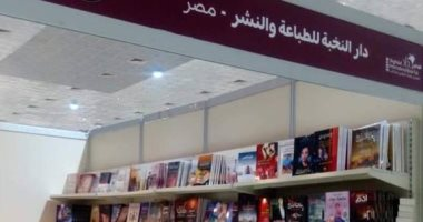 شاهد.. معرض بغداد الدولى للكتاب بعد ساعات من دورته الـ 46