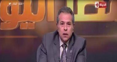 """عكاشة يبرز الدور المحورى للسياسة الخارجية المصرية على """"الحياة"""".. الليلة"""