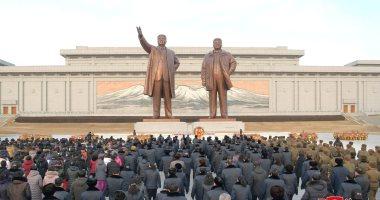 كوريا الشمالية تحتفل بالذكرى الـ71 لتأسيسها
