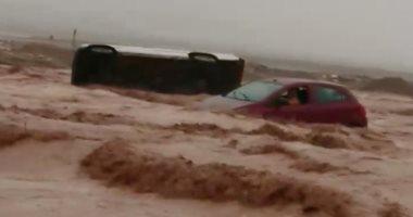 انهيارات أرضية بسبب الأمطار الغزيرة فى تشيلى