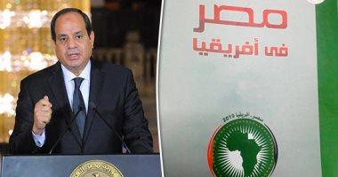 بعد إعلان رئيس الاتحاد الإفريقى مبادرة إسكات البنادق.. تعرف على الدول المتأثرة