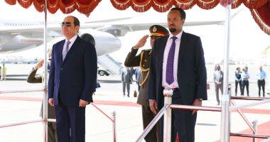 فيديو وصور.. مراسم استقبال رسمية للرئيس السيسي بإثيوبيا لقيادة الاتحاد الأفريقى