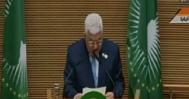 مسؤل فلسطينى: عباس سيدعو فى قمتى مكة لمقاطعة مؤتمر البحرين الاقتصادى