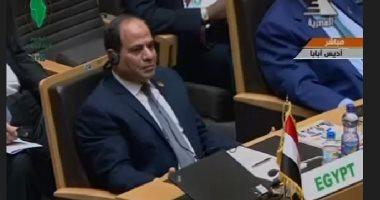 الرئيس السيسي يعلن بدء أعمال قمة الاتحاد الأفريقى الـ 32