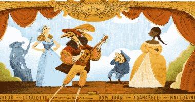 جوجل يحتفل بالكاتب الفرنسى موليير بلوحة فنية على واجهته الرئيسية