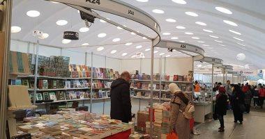 شاهد.. معرض الدار البيضاء الدولى للكتاب الـ25 فى يومه الخامس