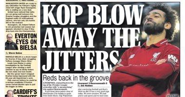 محمد صلاح يتصدر غلاف صحيفة إكسبريس الإنجليزية بعد تألقه مع ليفربول