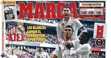 الصحافة الإسبانية تحتفل بعودة ريال مدريد لصراع الليجا.. فيديو وصور