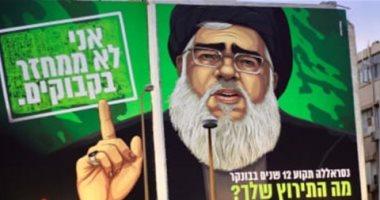 """إسرائيل تستفز """"حزب الله"""" بإعلان يسخر من نصر الله والأنفاق الحدودية"""