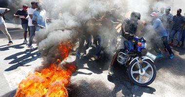 مصرع 4 أشخاص وإصابة العشرات خلال اشتباكات بين المتظاهرين والأمن بهايتى