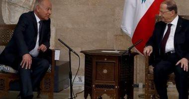 أبو الغيط يؤكد للرئيس اللبنانى وقوف الجامعة العربية إلى جانب بيروت