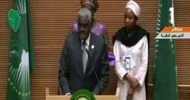 رئيس مفوضية الاتحاد الأفريقى يعلن أسماء الفائزين بجوائز الإنجازات على صعيد تمكين المرأة