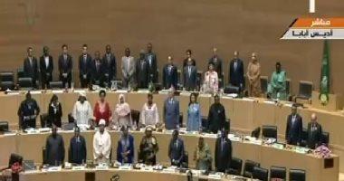 انتهاء فعاليات القمة الأفريقية بنشيد الاتحاد الأفريقى