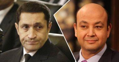 """عمرو أديب مهاجمًا علاء مبارك: """"على آخر الزمن واحد رد سجون هيعلّمنا الأدب"""""""
